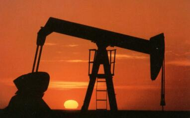 One of our most productive oil wells